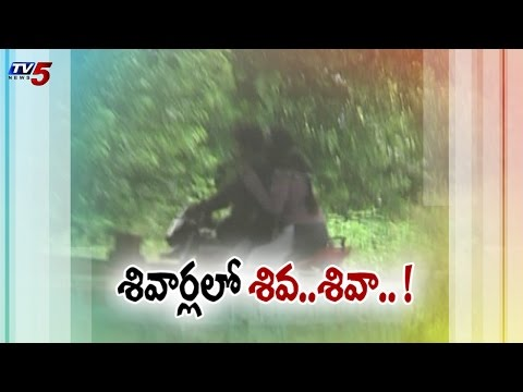 Beware of Hyderabad City Out Skirts | Rowdy Gangs Threat : TV5 News