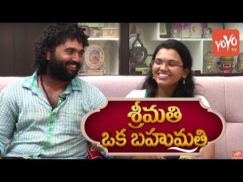 Srimathi Oka Bahumathi with Singer Pranavi And Raghu Master – Ep 1