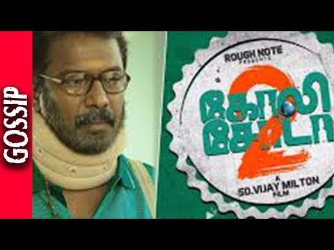 Goli Soda 2 Film Will Release On March 29th | Kollywood Latest Gossip 2018