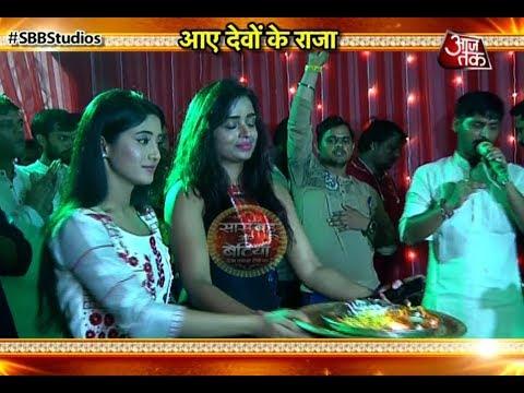 Ganesh Chaturthi Celebration On The Sets of Yeh Ri