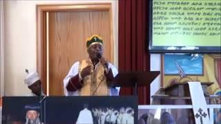 Ene Kante Gar Negna Atefra - Ethiopian Orthodox Church Teaching By Memher Kebru