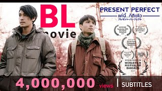 Video Full Official Movie : PRESENT PERFECT (THAI GAY's FILM) with English Subtitle MP3, 3GP, MP4, WEBM, AVI, FLV Januari 2019