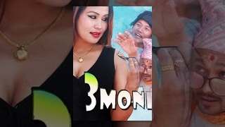 Video New Nepali Movie | 3 MONKEYS | Comedy Full Movie 2017 | Resham Firiri, Saroj KC, Dilip Tamang MP3, 3GP, MP4, WEBM, AVI, FLV November 2018