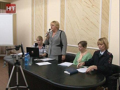 В департаменте образования и молодежной политики прошло областное родительское собрание