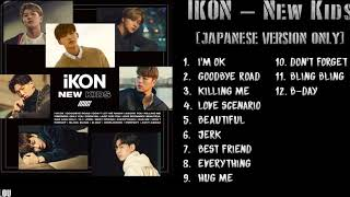 Video IKON - NEW KIDS [JAPANESE VERSION ONLY] Album Tracklist MP3, 3GP, MP4, WEBM, AVI, FLV Juni 2019