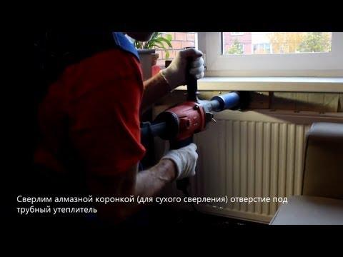 Установка клапана Домвент Оптима алмазным бурением в панельном доме