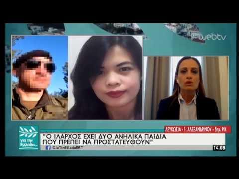 Η Γωγώ Αλεξανδρινου για τον serial killer στον Σπύρο Χαριτατο | 23/04/19 | ΕΡΤ