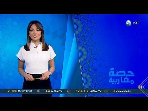 العرب اليوم - المغرب يندد بتحركات جماعة