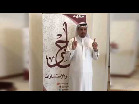 المستشار الزائر للمستشار خليفة المحرزي