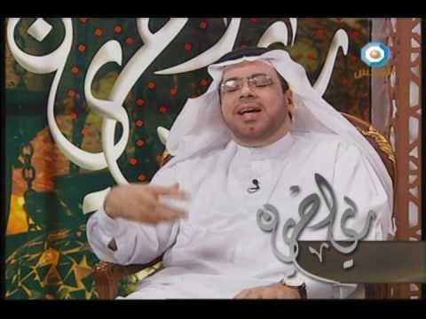 رياحين د. محمد حسن عاشور ريحانة أشمها 2 – 3