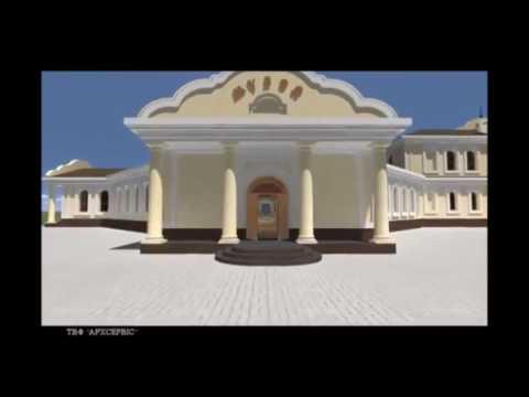 У Рівному презентували проект музею історії міста [ВІДЕО]