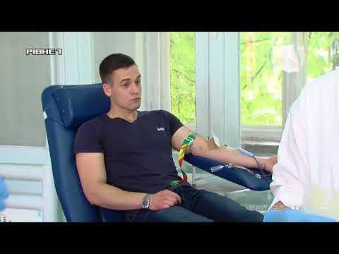 Кошти чи благодійність. Що зумовлює рівнян стати донором крові? [ВІДЕО]