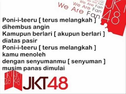 JKT48 - Ponytail to Shushu lyrics