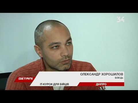 Сергей лазарев биография последние новости
