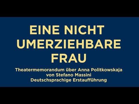 Deutschsprachige Erstaufführung: eine nicht umerziehbare frau