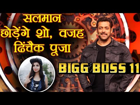 Bigg Boss 11: Salman Khan to QUIT Bigg Boss due to this reason | FilmiBeat