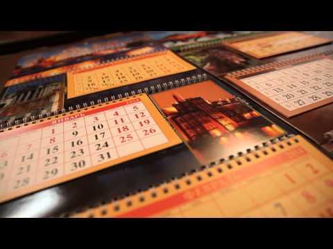 Коллекция календарей от Hatber (Часть 1)