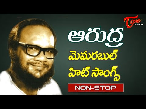 Arudra Jayanthi Special Songs | Telugu Movie Memorable Video Songs Jukebox | Old Telugu Songs