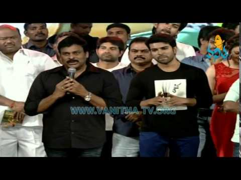 Chiranjeevi Full Speech @ Govindudu Andarivadele Audio Launch