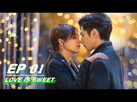 【FULL】Love is Sweet EP01 | 半是蜜糖半是伤 | iQIYI