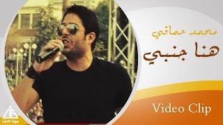 Hena Ganby - Ain Shams Univ. Concert