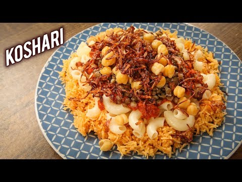 How to Make KOSHARI | Egyptian Koshari Street Food Recipe | Koshari Recipe by Varun | Kushari