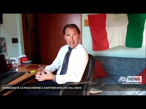 CONSEGNATE LE MASCHERINE A SANT'ERASMO | 03/04/2020