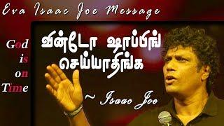 God is on Time | Eva Isaac Joe Inspirational & Motivational Message
