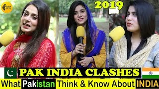 What PAKISTAN Think and Know About INDIA Latest   PAKISTAN on INDIA Latest   Public Reaction Show