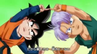 Dragon Ball Kai - Buu Saga Opening English Dub (Dragon Soul) [HD]