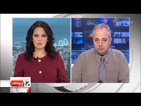 Απέδρασε κρατούμενος από την Ασφάλεια Δ. Αττικής | 18/12/18 | ΕΡΤ