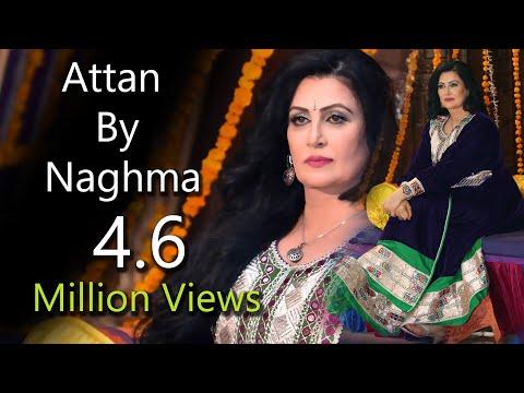 Pashto New Song 2018 Attan Pashto New Song AttanBy Naghma