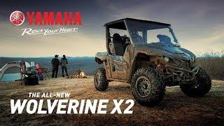 8. 2019 Yamaha Wolverine X2