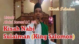 Video Kisah Teladan Nabi Sulaiman -  Ustadz Abdul Somad LC. MA MP3, 3GP, MP4, WEBM, AVI, FLV Oktober 2018