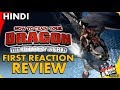 How to Train Your Dragon The Hidden World First Reaction Review [Explained InHindi]