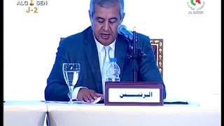 Hassane Rabehi à la 50e session du Conseil des ministres arabes de l'Information