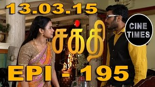 Shakthi 13-03-15 Sun Tv Serial Episode 195
