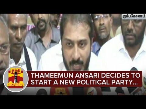Thameemun-Ansari-decides-to-Start-a-New-Political-Party-Manithaneya-Jananayaga-Katchi-01-03-2016