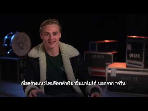 Bohemian Rhapsody - Ben Hardy Interview (ซับไทย)