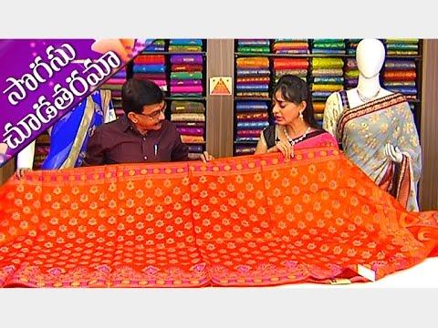 Latest Collections of Jamdani Pattu  Valkalam Silk Sarees || Sogasu Chuda Tarama || Vanitha TV 03 February 2016 04 55 PM