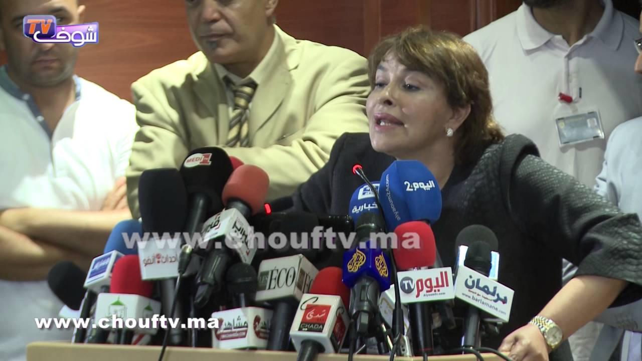 جواب غير متوقع من الحيطي حول استقالتها شوفو أشنو قالت | خارج البلاطو