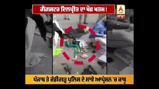 Video Gangster Dilpreet Singh who shot Punjabi singer Parmish Verma arrested inChandigarh MP3, 3GP, MP4, WEBM, AVI, FLV September 2018
