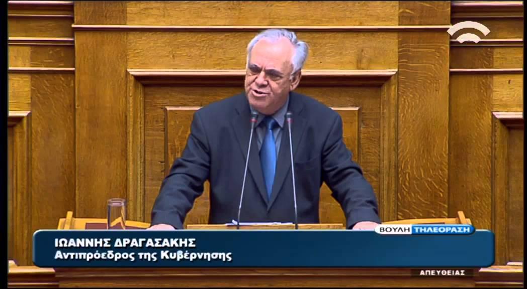 Γ. Δραγασάκης:  Eπέκταση του μέτρου της δημοσιοποίησης των διαφημιστικών δαπανών