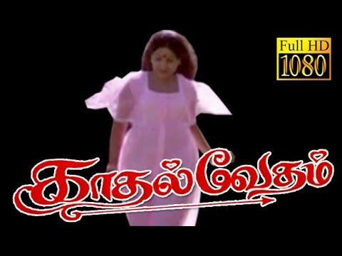 XxX Hot Indian SeX Tamil Romantic Movie Jaya Bharathi Soman Kadhal Vedham.3gp mp4 Tamil Video