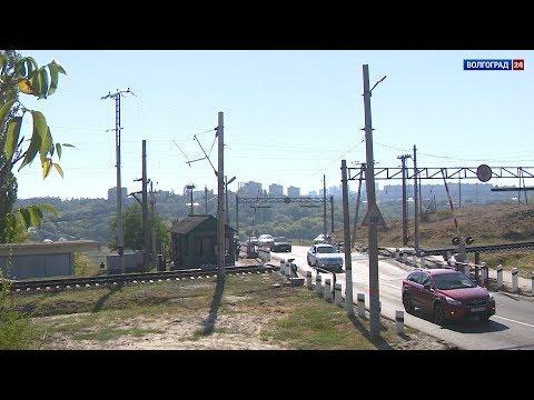 Профилактика ДТП на железнодорожных переездах. Выпуск от 27.09.2018