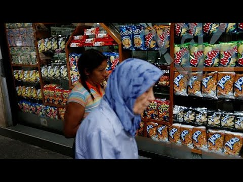 Βαθαίνει η οικονομική κρίση στη Βενεζουέλα