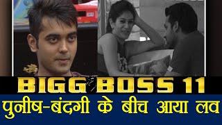 Video Bigg Boss 11: Luv Tyagi comes between Bandgi Kalra - Puneesh Sharma | FilmiBeat MP3, 3GP, MP4, WEBM, AVI, FLV Oktober 2017