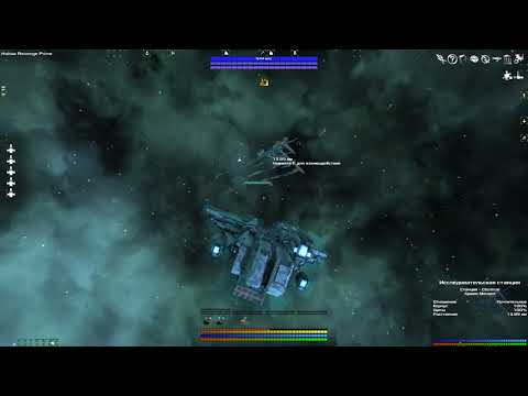 Avorion #10 - Продажа астероидов