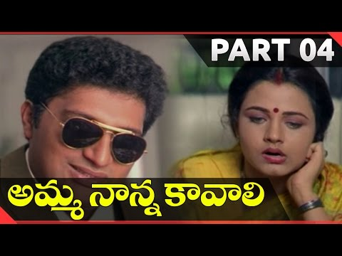 Video Amma Nanna Kavali Movie Part 04/10 || Anand, Ooha, Prakash Raj || Shalimercinema download in MP3, 3GP, MP4, WEBM, AVI, FLV January 2017