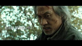 THE HUNT (Teaser)